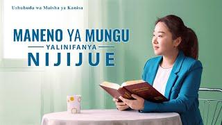2020 Christian Testimony Video | Maneno ya Mungu Yalinifanya Nijijue (Swahili Subtitle)