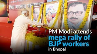 PM Modi attends mega rally of BJP workers in Bhopal