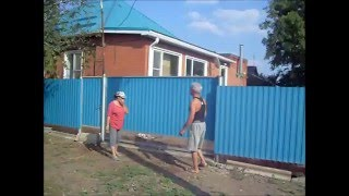 видео авито гулькевичи недвижимость