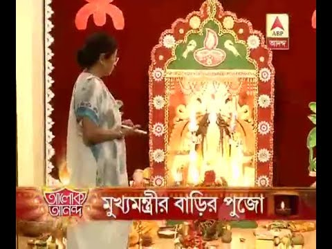 CM Mamata Banerjee performs Kali Puja at home in Kalighat : Watch