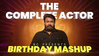 Mohanlal Birthday Mashup | 2020 | B Create