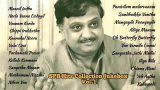 Tribute to SP.Balasubrahmanyam || SPB Sir Tamil Hits Songs || Jukebox  Vol-1