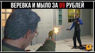 GTA Online: Уникальный гейминг на PS4 с Дедом
