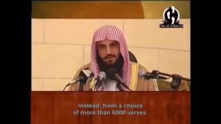 Tafsir Ayatul Kursi  Shaykh 'Abdul Razzaq Al Abbad Al BadrHafidhdullaah