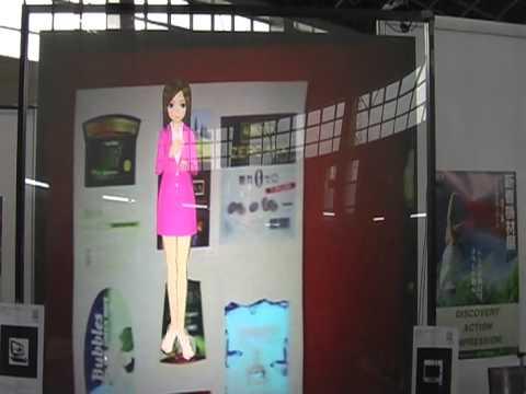 20120121光文堂新春機材展AR