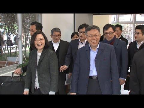 傳柯家軍出征立委補選 柯文哲反問: 柯家軍....? 寰宇新聞20181204
