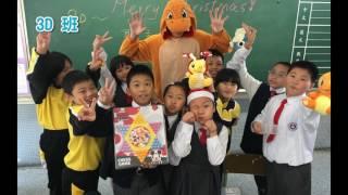 快樂童盟 - 各班生日會