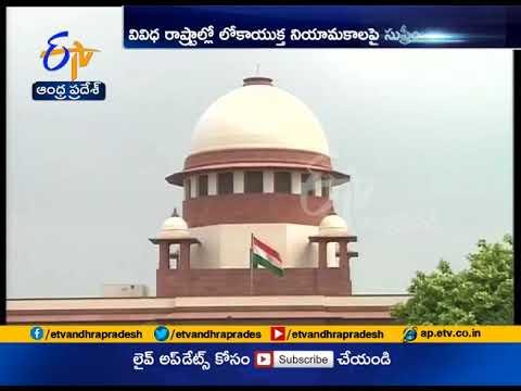 Explain Delay In Lokayukta Appointment, Supreme Court Raps 12 States