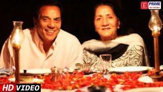 Dharmendra CELEBRATED Valentines Day With  FIRST Wife | Prakash Kaur | Prime Flashback | EPN