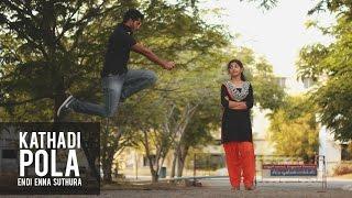 Kaathadi Pola Endi Enna Suthura (Best college dance cover) | Surya | Jyothika