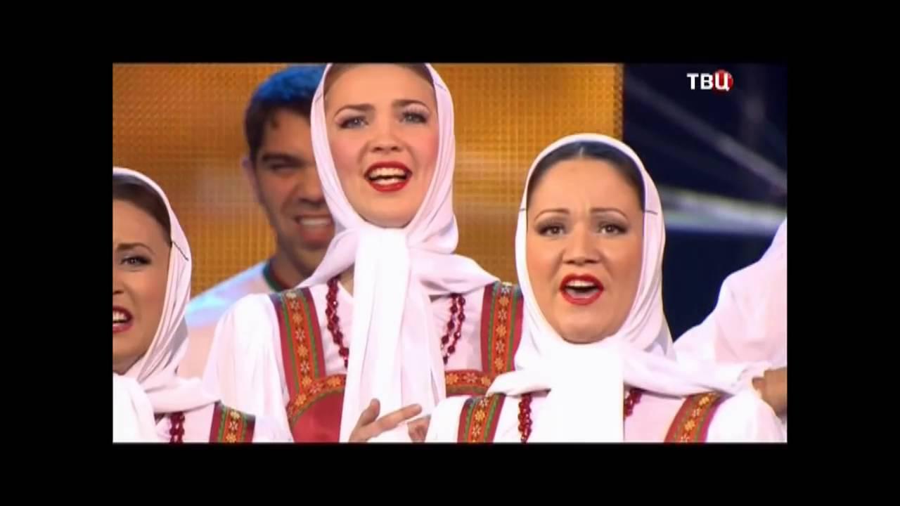 Traditionelle Russische Musik