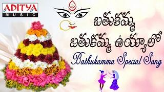 prapancha telugu mahasabhalu