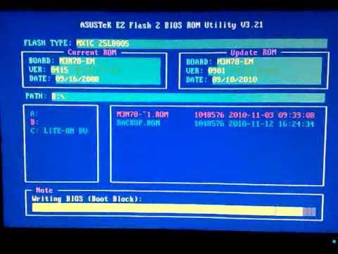 Bios Update With Asus EZ Flash 2