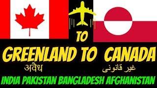 greenland to canada illegal way pakistan & india   2018 in URDU&HINDI.