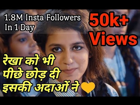Priya Prakash Varrier Cute Girl Smiling Viral Trending Video | Valentine Special | Witty Mafia