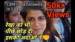 Priya Prakash Varrier Cute Girl Smiling Facebook Viral Video | Valentine Day Special | Witty Mafia