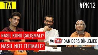 Eşit Agirlikci Tayfa Nasıl Konu Çalışmalı? Nasıl Not Tutmalı? Youtube Kanalları Fayda Sağlar mi?