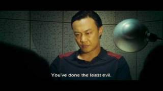 I Corrupt All Cops 2009 - Movie Trailer
