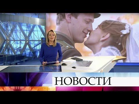 Выпуск новостей в 15:00 от 18.11.2019