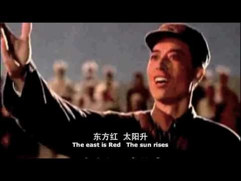 东方红 The East is Red Алеет Восток 1963