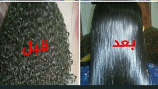 بكيس خميره اقسم بالله هتغيري شعر بنتك 180درجه اقوي كيراتين طبيعي  والنتيجه بعد ساعه