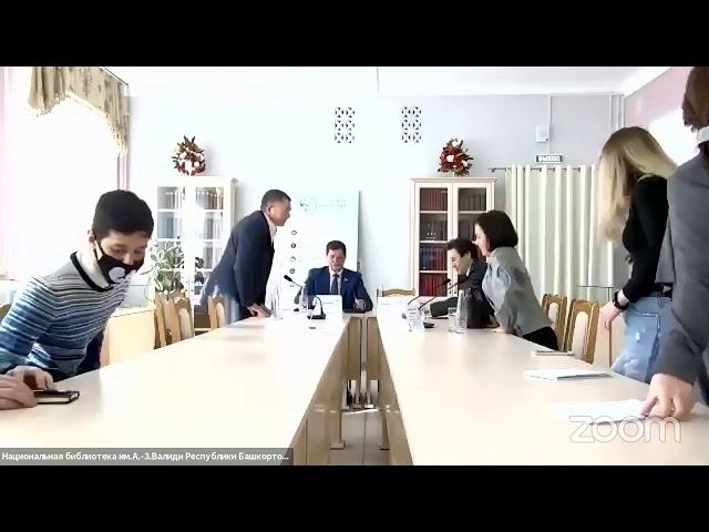 Круглый стол «Башкирские депутаты Государственной Думы: история и современность»