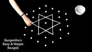 Simple Kolam with 7X4 Dots ☆ Easy Rangoli ☆ Muggulu Designs ☆ Easy & Simple Rangoli ☆ Rangoli