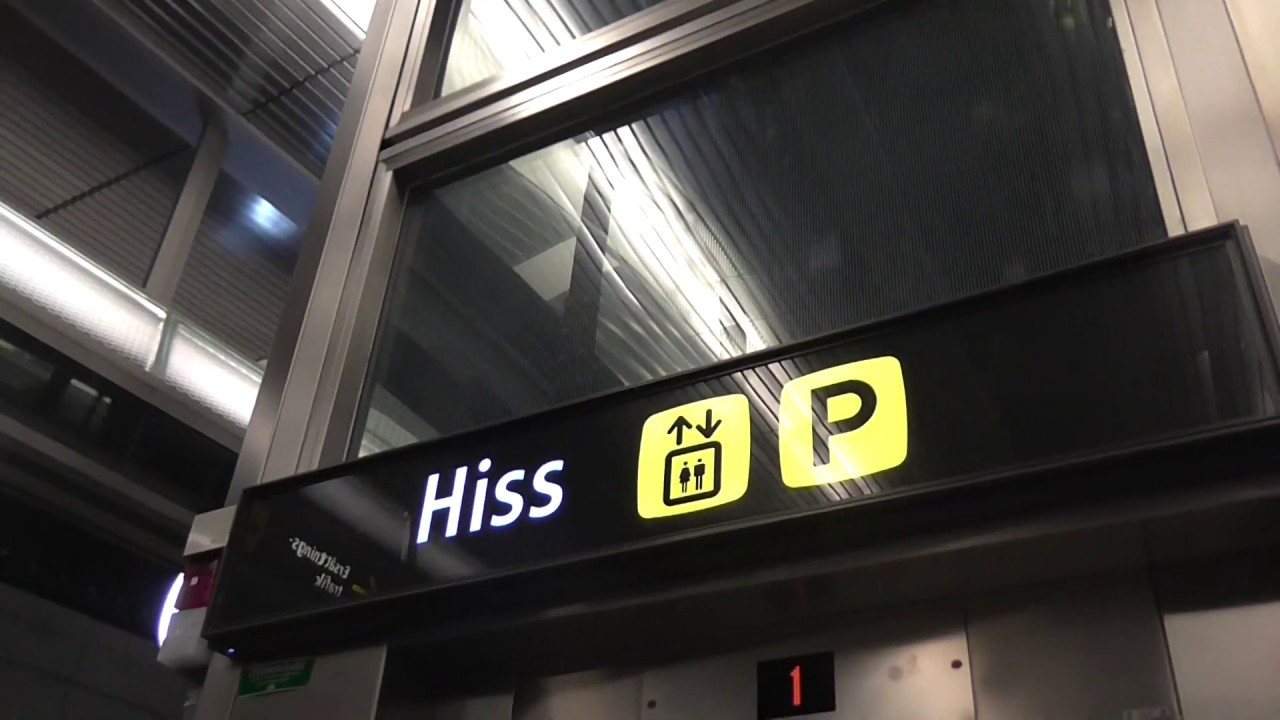 KONE MRL traction elevator @ Central Station Parking ...