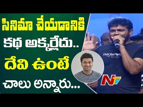 Sukumar Superb Words about Devi sri Prasad and Chandra Bose @ Rangasthalam Pre Release Event