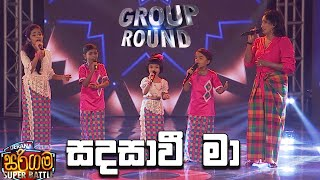 Uresha Ravihari With Little Stars  - Derana Sarigama Super Battle Thumbnail