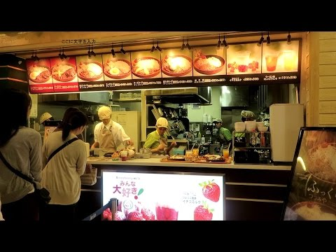 Food Court In Ario Kameari Tokyo Japan