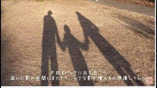 【MV】 『ウェディング』 キャラメルペッパーズ / Wedding SONG 【5年の月日を経て素敵な家族に】