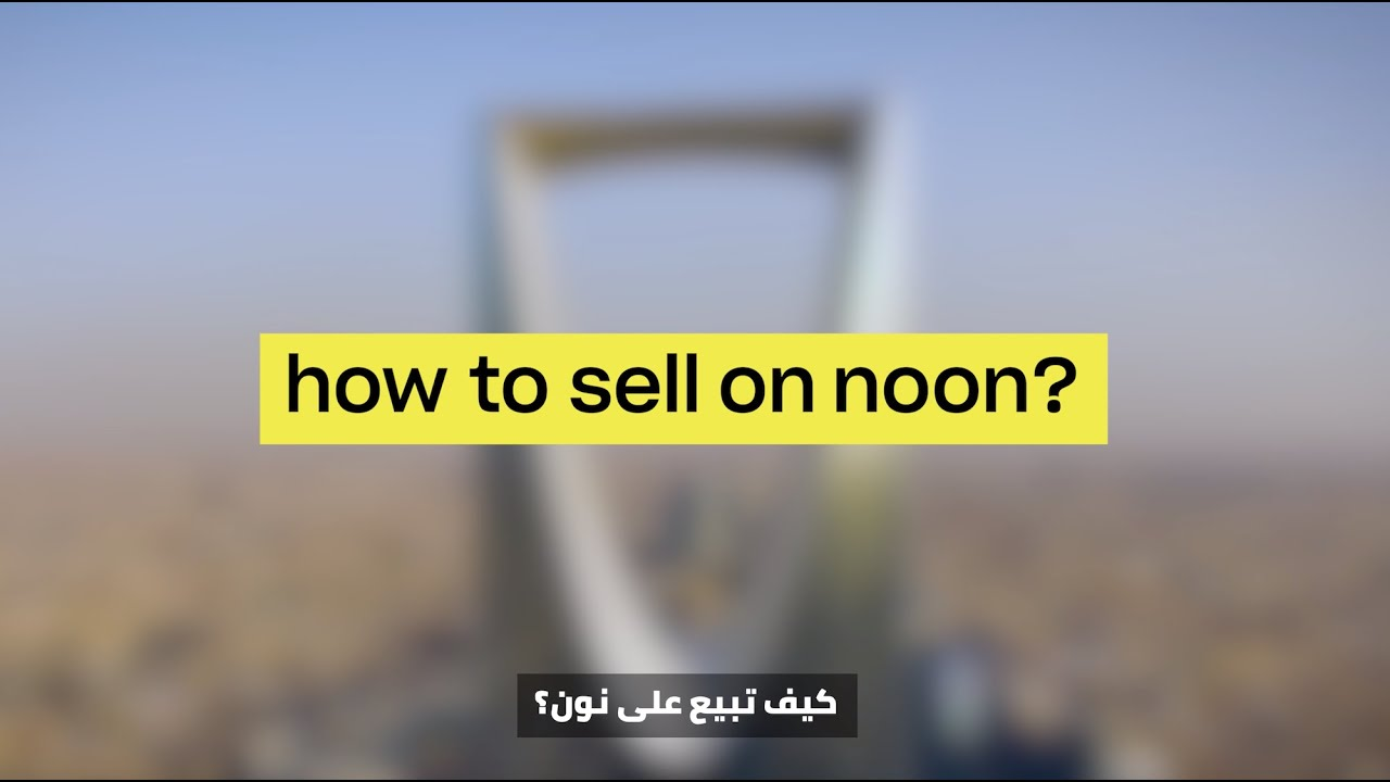 What Documents Do I Need To Sell On Noon Seller Support