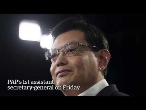 Heng Swee Keat to be PAP 1st assistant secretary-general, and next PM: Party sources