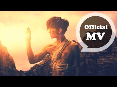 Mix - 炎亞綸 Aaron Yan [多餘的我 The unwanted love] Official MV HD