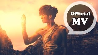 Repeat youtube video 炎亞綸 Aaron Yan [多餘的我 The unwanted love] Official MV HD