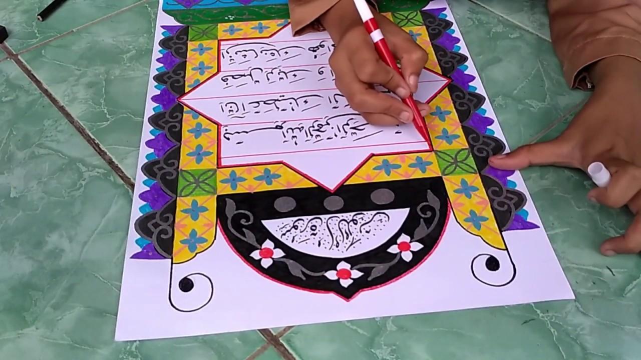 Cara Mudah Membuat Hiasan Mushaf Kaligrafi Surat Al Kautsar Youtube