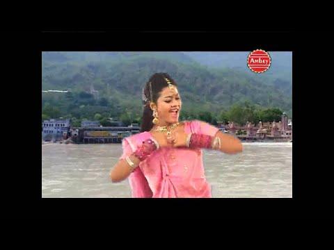 सारे तीर्थ Bar Bar Ganga || Beautiful Mata Bhajan ||  Nileema Niley || Full Song #Ambeybhakti