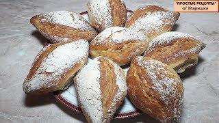 Шпиц роллы / Мини Батончики / Рецепт и выпечка домашнего хлеба в духовке. Фото / Spitz Brötchen