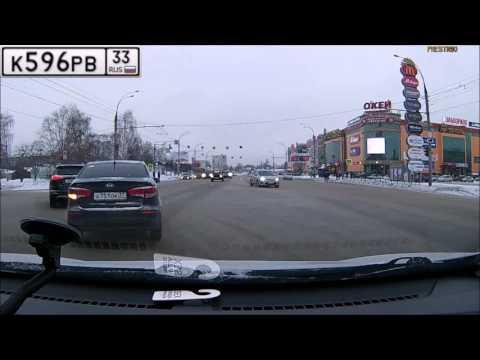Уроды на дороге (Иваново)