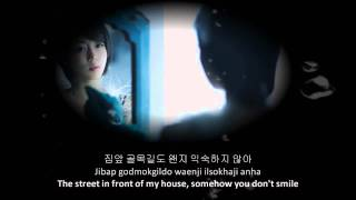 HD Ma boo - T-ara ~ (KOR ROM ENG) MP3