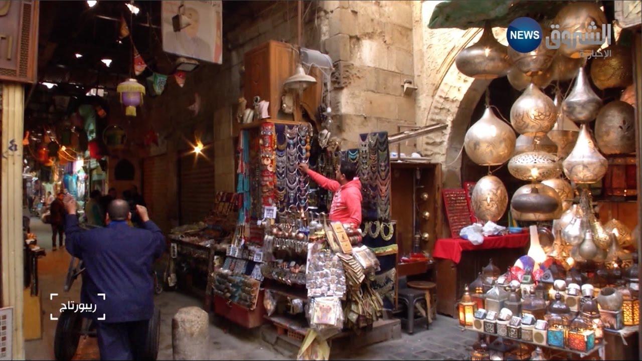 82599a49b خان الخليلي .. سوق لكل العصور - YouTube