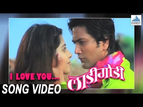 I Love You Song Video - Ladi Godi |...