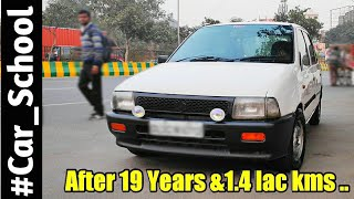 Maruti Suzuki Zen 2000 Lx | Review After 19 Years & Test Drive |#Car_School