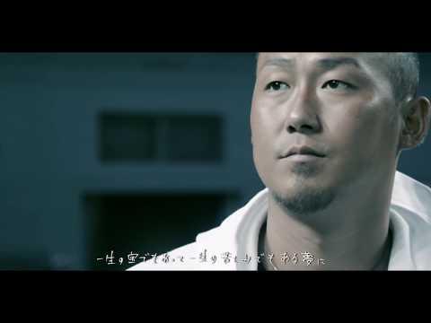 ビーグルクルー「My BROTHER」MVフル(中田翔本人友情出演)[公式] BEAGLE CREW/My BROTHER