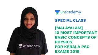 Special Class - മലയാളം -10 Most Important Basic Concepts of Physics For Kerala PSC - Ashna Shaji