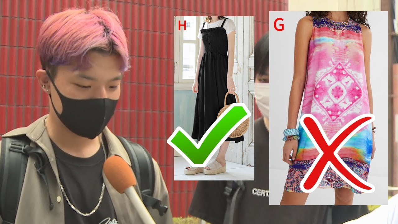Girl's Outfits Japanese Men Love & Hate (Summer, casual)