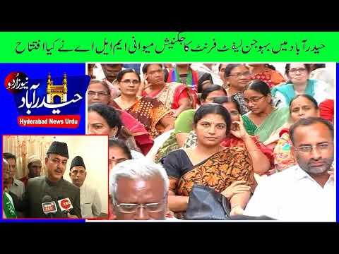 Gujarat Mla Jignesh Mewani Inaugurates Bahujan Left Front Office in Hyd
