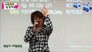 가수권정화/신곡.사진한장(포항죽도신협.김천수노래교실.초…