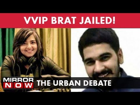 Twists in Chandigarh stalking case – The Urban Debate (August 9)